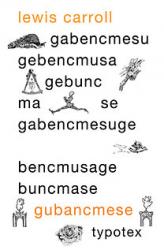 Gubancmese