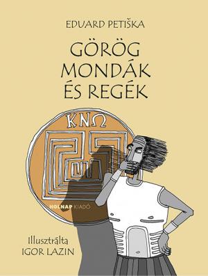 Görög mondák és regék