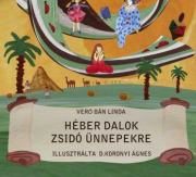 Héber dalok zsidó ünnepekre