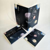 Papetri füzet A5 - Galaxis