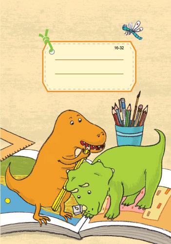 Pagony füzet - Dinók rajzolnak - vonalas, 2. osztály (16-32)