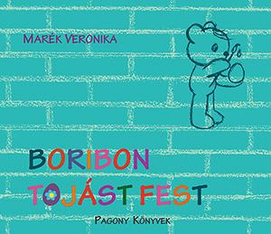 boribon_tojast_fest_borito_300px.jpg