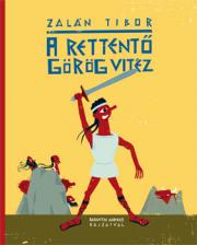 A rettentő görög vitéz