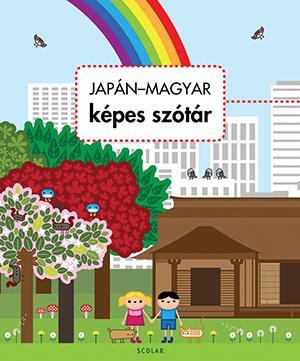 Japán-magyar képes szótár