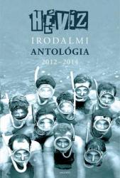 Hévíz - Irodalmi antológia